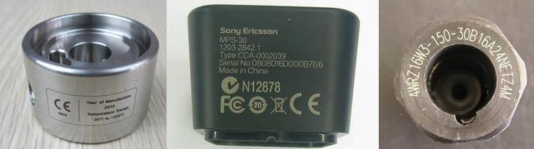 伟依捷VF-20A光纤激光打标机喷印效果图