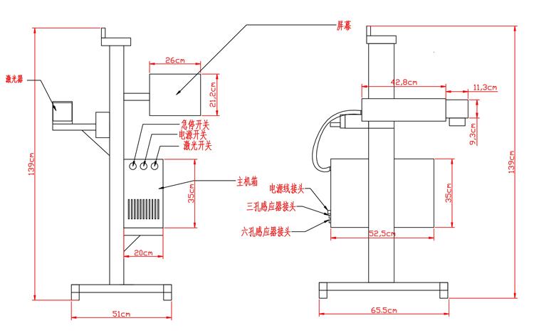 光纖激光打標機機器詳細參數圖